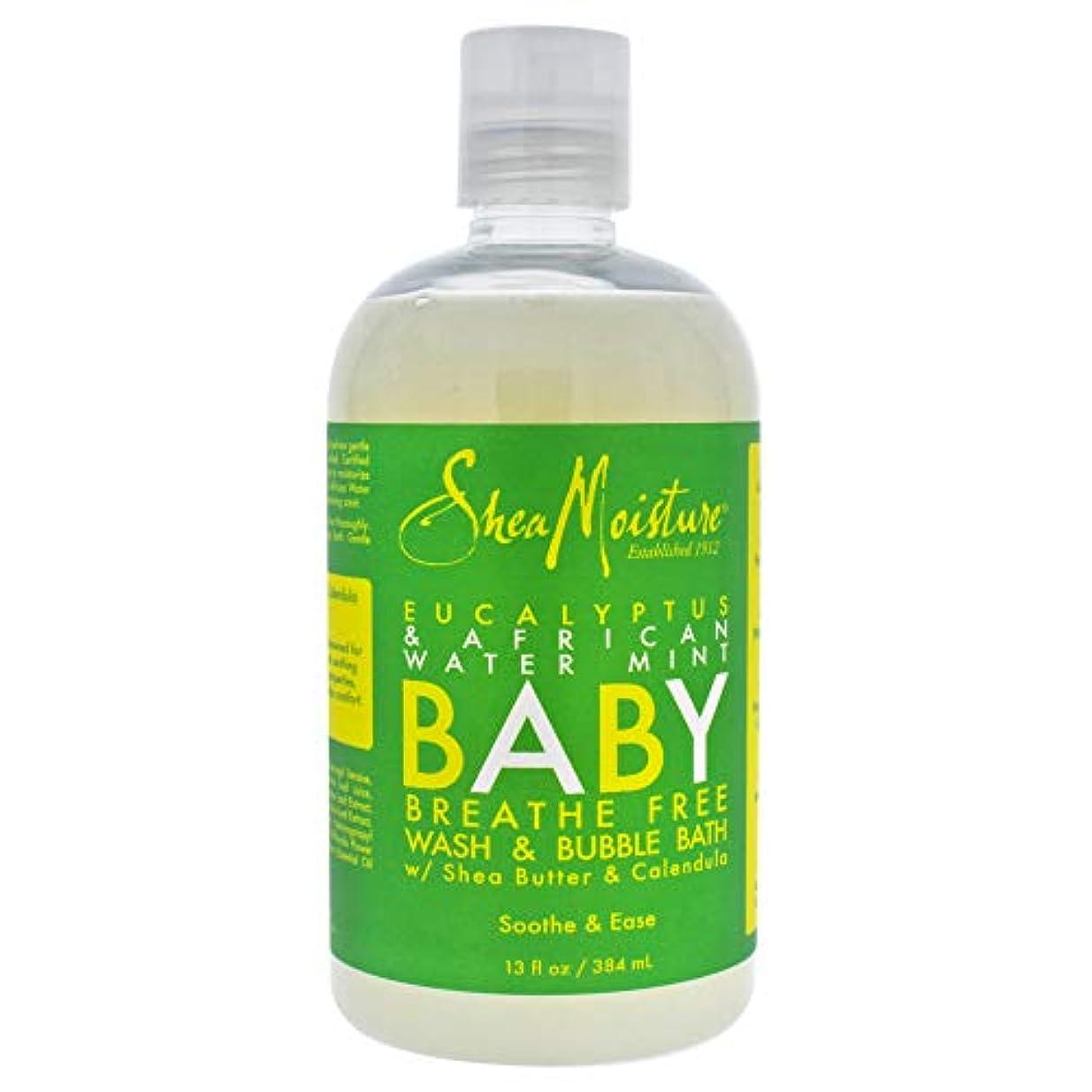 フラスコ汚染する笑いEucalyptus & African Water Mint Baby Breathe Free Wash & Bubble Bath