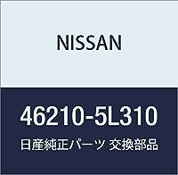 NISSAN (日産) 純正部品 ホース アッセンブリー ブレーキ フロント 品番46210-5L310