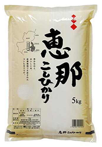 【精米】 岐阜県産 白米 恵那コシヒカリ 5kg 令和元年産
