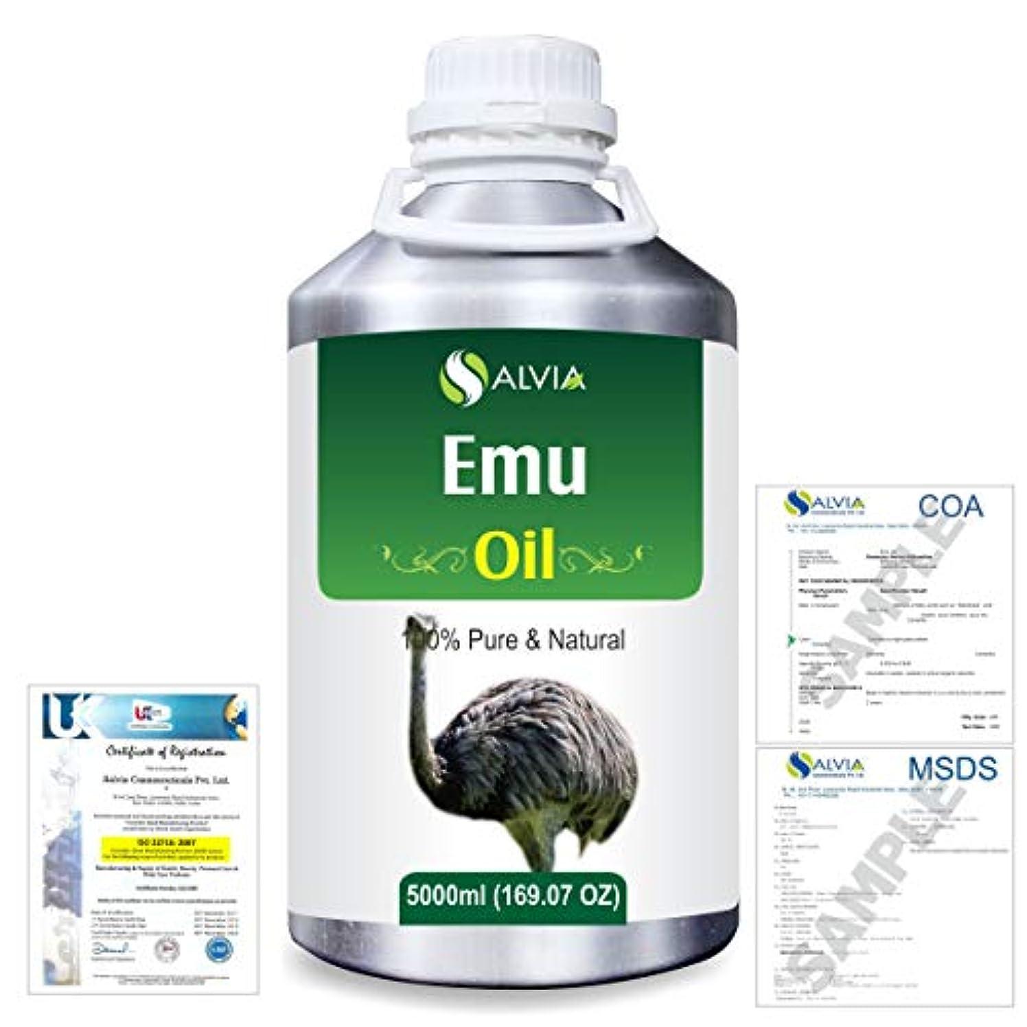 パラメータ有用怖がって死ぬEmu 100% Natural Pure Oil 5000ml/169fl.oz.