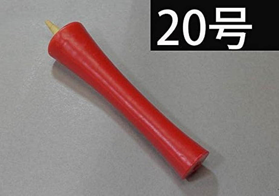 ハシー会話型許される和ろうそく 型和蝋燭 ローソク【朱】 イカリ 20号 朱色 6本入り 約17センチ 約3時間30分燃焼