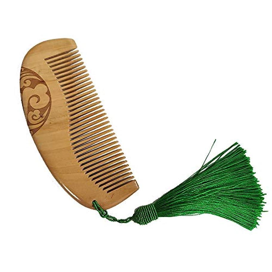 SHANGQI 高級木製櫛 ヘアコーム 半月とき櫛 頭皮マッサージ 天然ピーチツリー 静電気防止(緑)