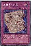 遊戯王カード 埋蔵金の地図 DD2-JP004SCR