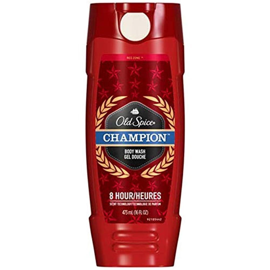 吸い込む統合薬Old Spice オールドスパイス ボディーウォッシュジェル Red Zone Body Wash GEL 473ml 並行輸入品 (CHAMPION/チャンピオン) [並行輸入品]