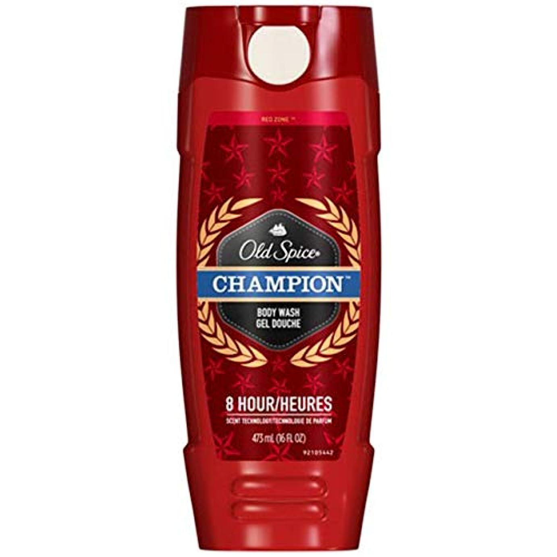 節約するバルブ剛性Old Spice オールドスパイス ボディーウォッシュジェル Red Zone Body Wash GEL 473ml 並行輸入品 (CHAMPION/チャンピオン) [並行輸入品]