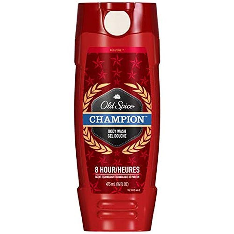 モンゴメリー蒸気類推Old Spice オールドスパイス ボディーウォッシュジェル Red Zone Body Wash GEL 473ml 並行輸入品 (CHAMPION/チャンピオン) [並行輸入品]