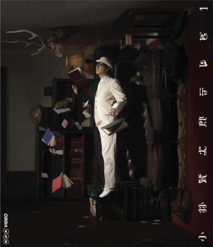 小林賢太郎テレビ1・2 BD-BOX [Blu-ray]の詳細を見る