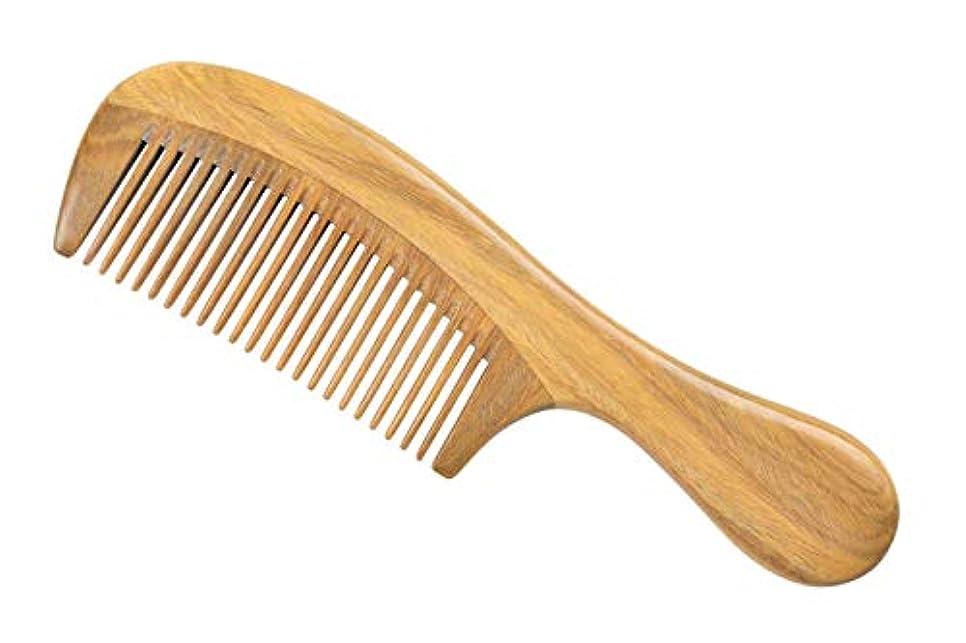 LWBTOSEE 櫛 ウッドコーム ファインティース ウッドコーム グリーンサンダルウッド アンチスタティック 女性 男性 女の子 ヘアコーム 太くて 波打ち 波打つ髪