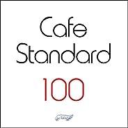 カフェ・スタンダード名曲100選・全曲集