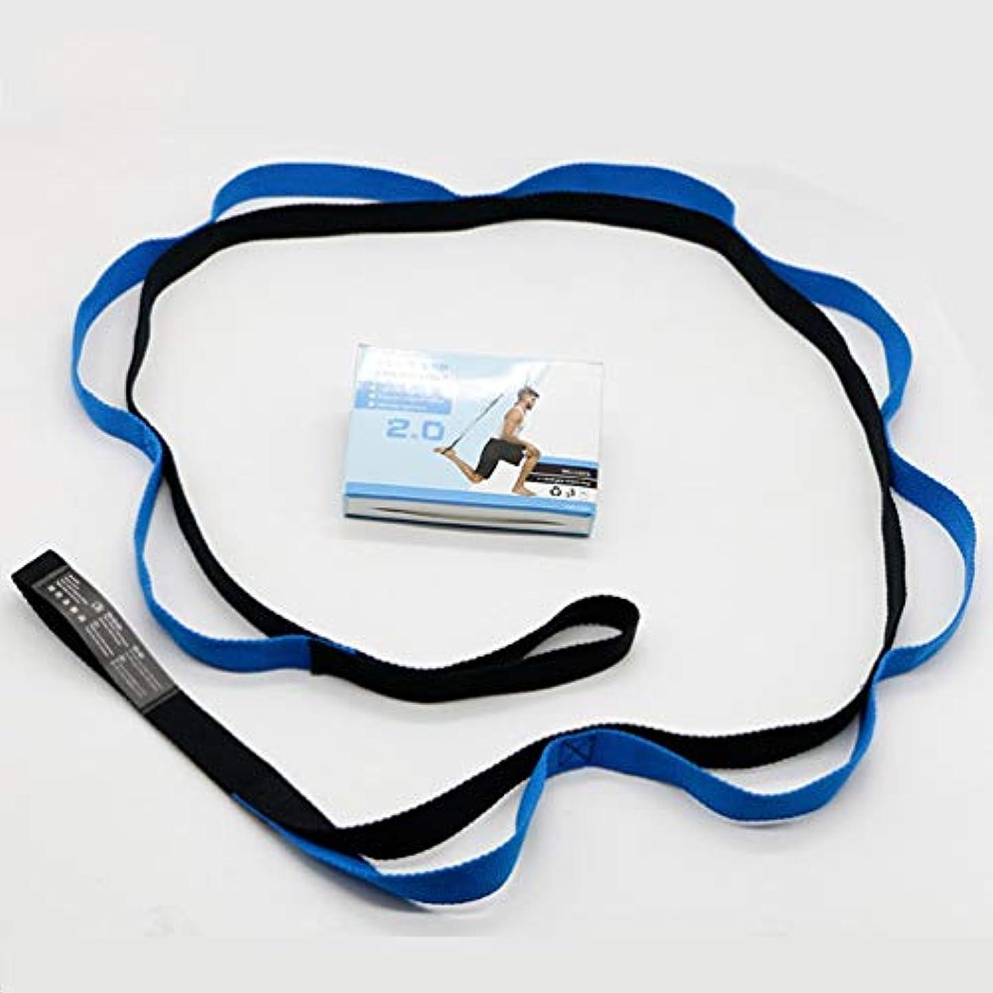 一時的袋提案するフィットネスエクササイズジムヨガストレッチアウトストラップ弾性ベルトウエストレッグアームエクステンションストラップベルトスポーツユニセックストレーニングベルトバンド - ブルー&ブラック