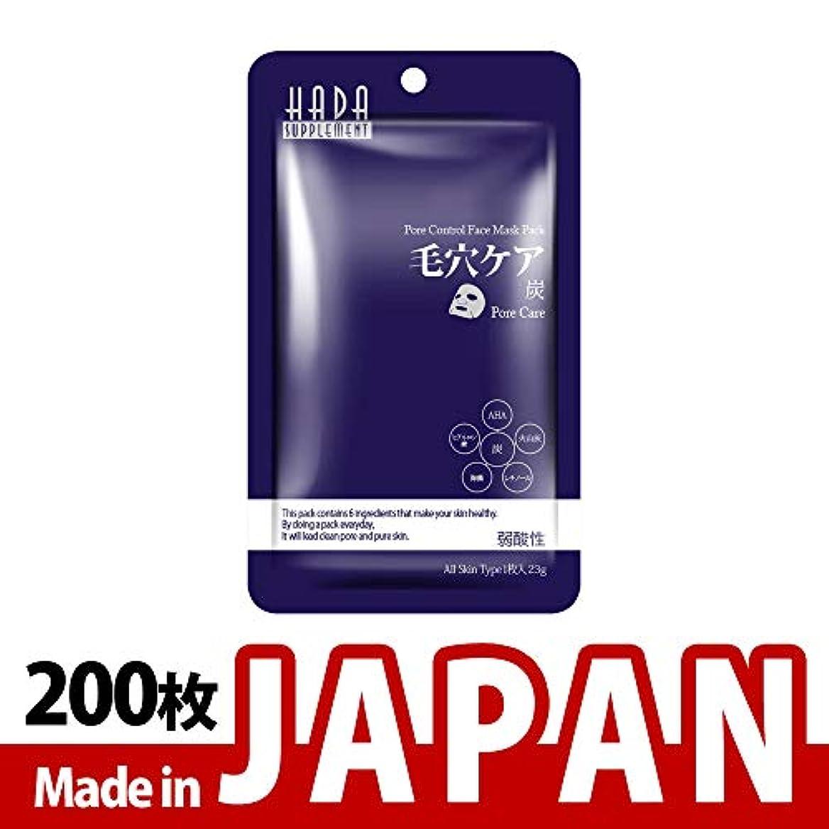 一般ミシン目有名【HS001-A-3】シートマスク日本製シートマスク/10枚入り/200枚/美容液/マスクパック/送料無料