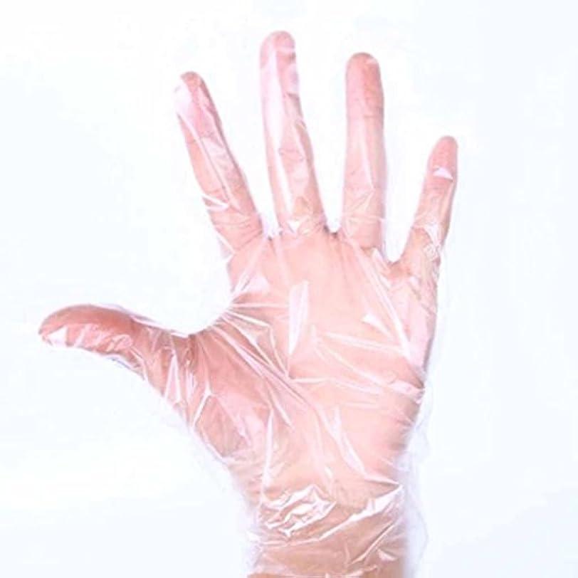 バーベキュー勇気のあるシリアル使い捨て手袋 食品グレードの透明な使い捨て手袋環境保護防水手袋 (Size : S)