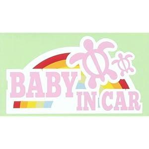 東洋マーク製作所 BABY IN CAR 赤ちゃんが乗ってます お知らせ ステッカー ホヌ ピンク 8022