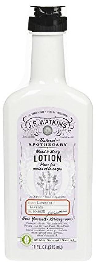 深い側マーチャンダイザーJ.R.Watkins Hand & Body Lotion H&B ローション [ラベンダー] ボディローション