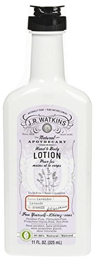 契約する正しくガイダンスJ.R.Watkins Hand & Body Lotion H&B ローション [ラベンダー] ボディローション