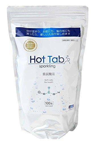 ホットタブ スパークリング 重炭酸タブレット 温熱効果【 100錠入りhottab 】炭酸 全身エステ 薬用 入浴剤