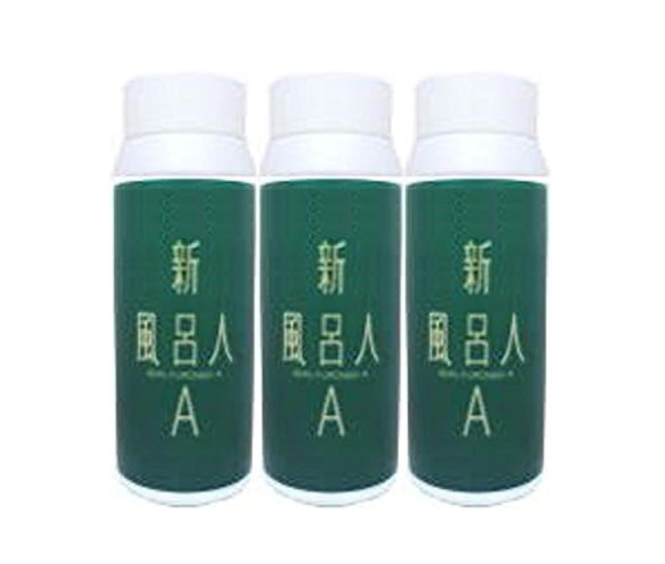 銅マーケティング懐疑的24時間風呂用 入浴剤 新フロンドA 1000g 【3本セット】
