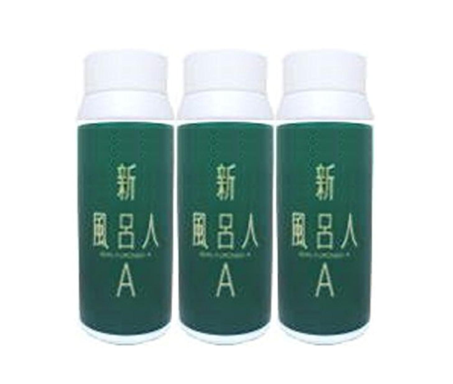 集計失速化学者24時間風呂用 入浴剤 新フロンドA 1000g 【3本セット】