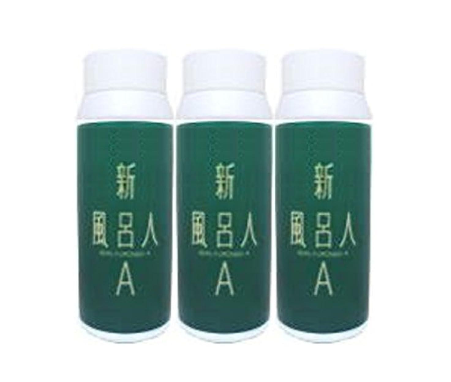 南日曜日コピー24時間風呂用 入浴剤 新フロンドA 1000g 【3本セット】