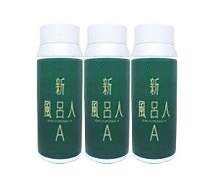 白い針ジャンピングジャック24時間風呂用 入浴剤 新フロンドA 1000g 【3本セット】