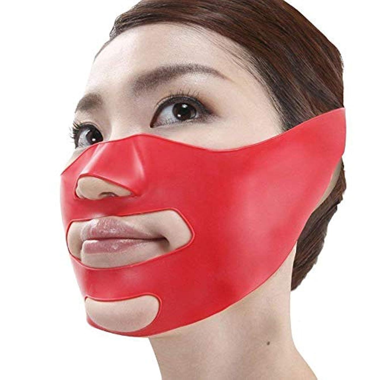 縮れた麦芽侵入小顔矯正 マスク 小顔補正ベルト ほうれい線 リフトスリムマスク 3Dエクササイズマスク 法令線予防 抗シワ サウナマスク 美容グッ (フリーサイズ)