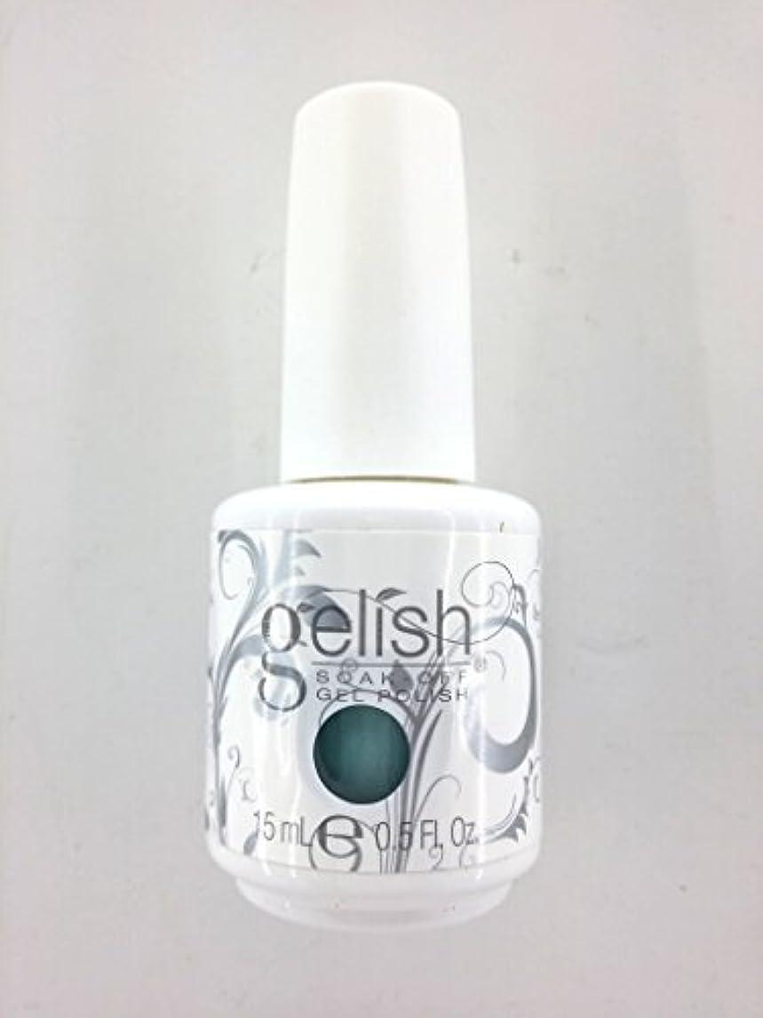湿った歌うリットルHarmony Gelish Gel Polish - Gaston and On and On - 0.5oz / 15ml