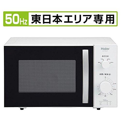ハイアール 【東日本専用・50Hz】電子...