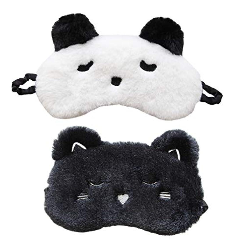 終わった風刺継続中Lurrose 2ピースパンダ睡眠マスクアイマスクアイシェードアイパッチソフト睡眠マスクかわいいパンダ旅行睡眠目隠し仮眠カバー