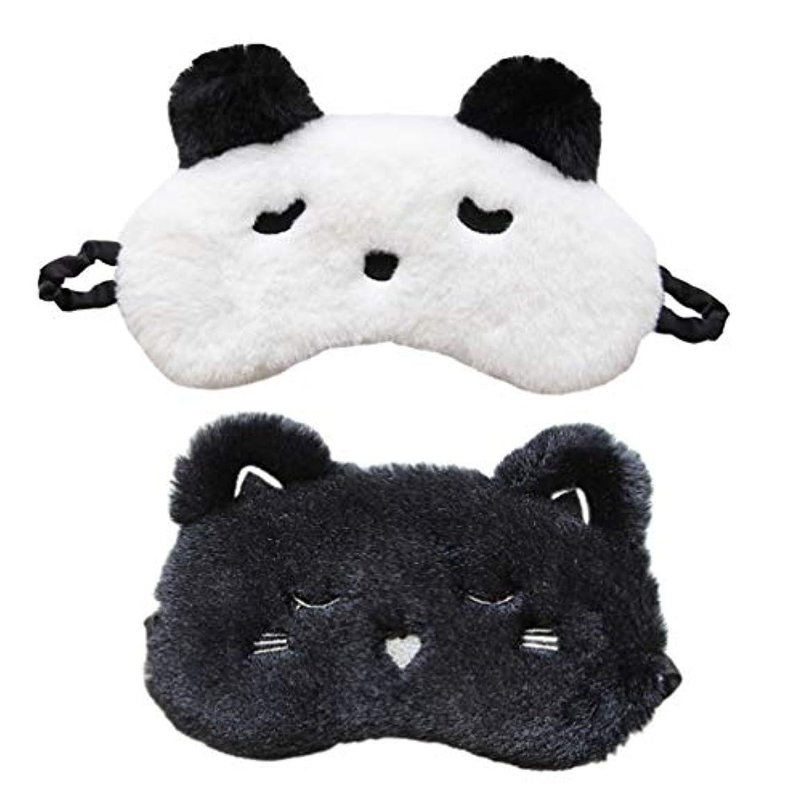 ブラシフライト嫌がらせLurrose 2ピースパンダ睡眠マスクアイマスクアイシェードアイパッチソフト睡眠マスクかわいいパンダ旅行睡眠目隠し仮眠カバー