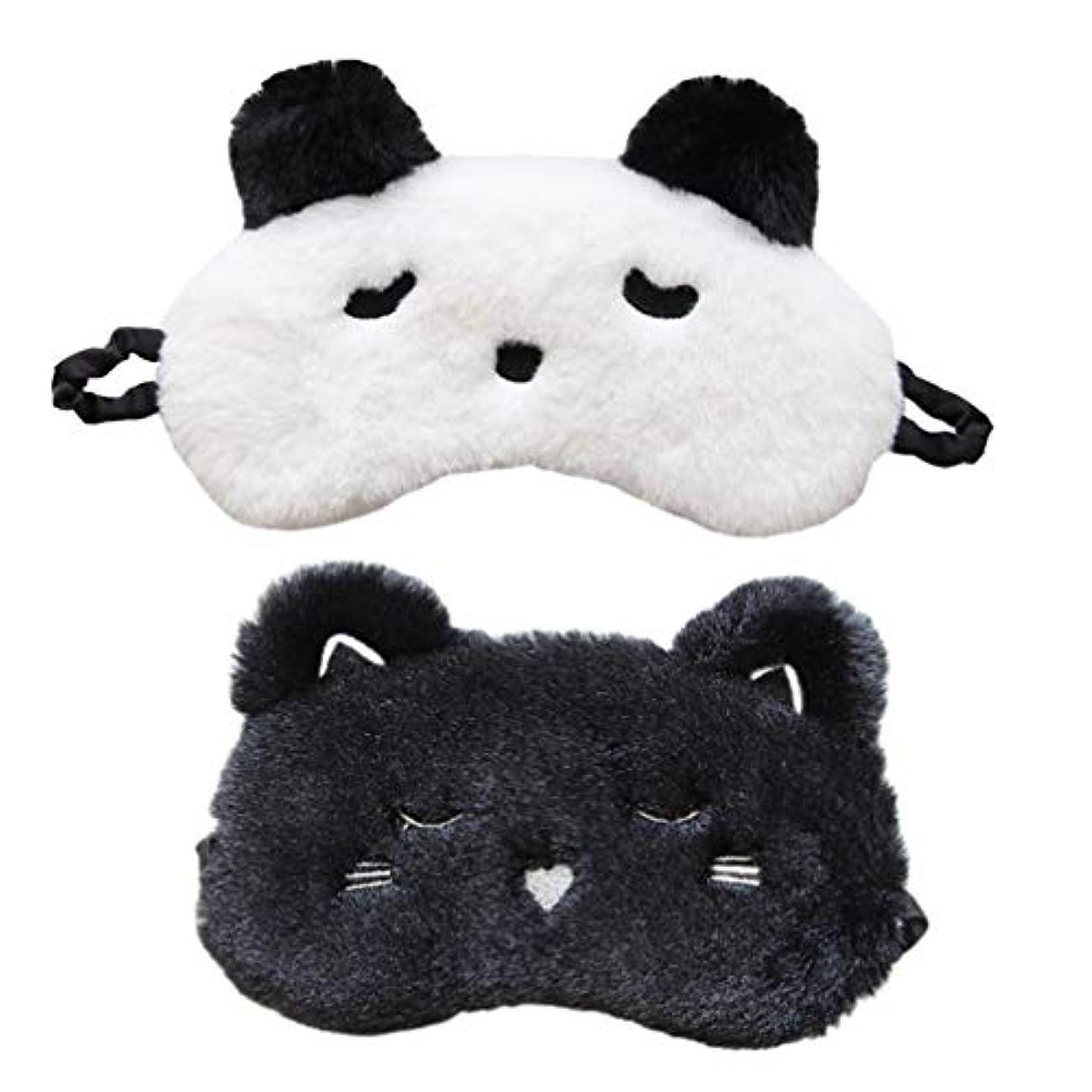 Lurrose 2ピースパンダ睡眠マスクアイマスクアイシェードアイパッチソフト睡眠マスクかわいいパンダ旅行睡眠目隠し仮眠カバー