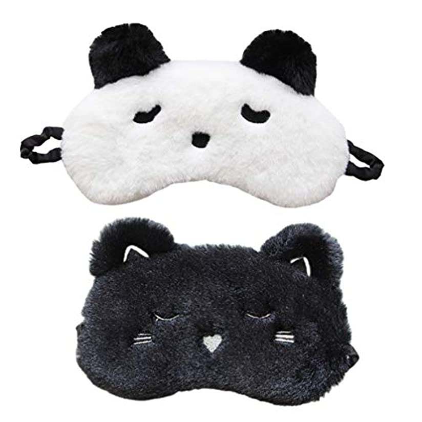 許容できる財団偽物Lurrose 2ピースパンダ睡眠マスクアイマスクアイシェードアイパッチソフト睡眠マスクかわいいパンダ旅行睡眠目隠し仮眠カバー