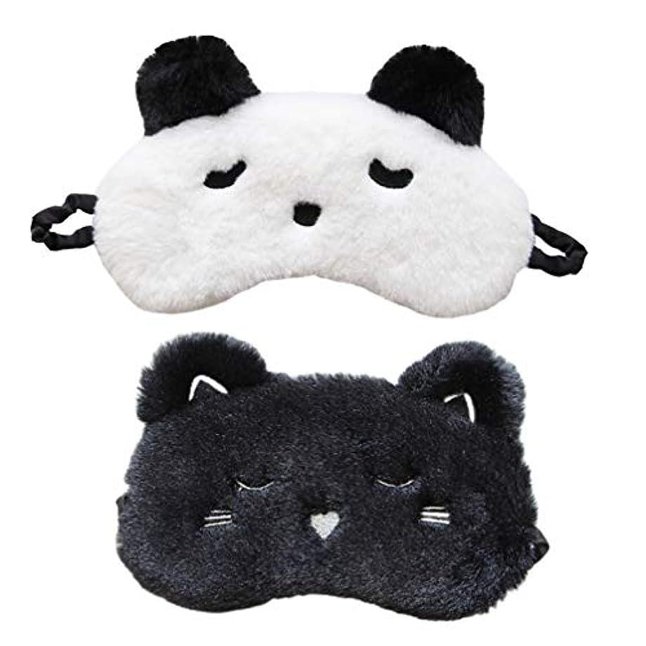 原点要求ポータルLurrose 2ピースパンダ睡眠マスクアイマスクアイシェードアイパッチソフト睡眠マスクかわいいパンダ旅行睡眠目隠し仮眠カバー
