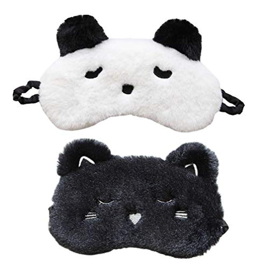 飼いならす魚論争的Lurrose 2ピースパンダ睡眠マスクアイマスクアイシェードアイパッチソフト睡眠マスクかわいいパンダ旅行睡眠目隠し仮眠カバー