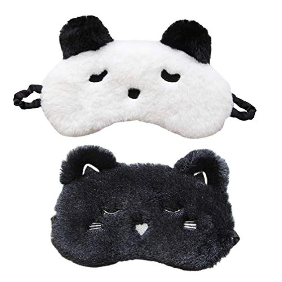ヘビクレタ明確にLurrose 2ピースパンダ睡眠マスクアイマスクアイシェードアイパッチソフト睡眠マスクかわいいパンダ旅行睡眠目隠し仮眠カバー