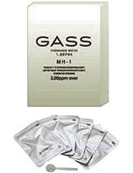 GASS 水素ボトル用 水素発生剤(MH-1) HYDROGWN WATER 1.00794 【高濃度分子状水素水ボトル】