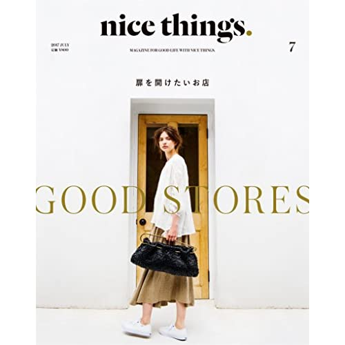 nice things.(ナイスシングス) 2017年 07 月号 [雑誌] (GOOD STORES)