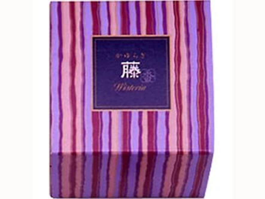 服を片付ける意図的集計日本香堂 かゆらぎコーン 藤