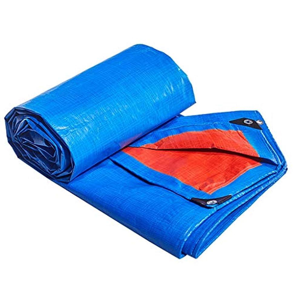 交通渋滞引き付ける完了アウトドア 防水シートパッド入り防雨小屋布日焼け止め布シェード布アンチエイジング素材日焼け止め雨簡単折りたたみトラック車の防水シート高品質 テント (Color : Blue, Size : 400*800cm)