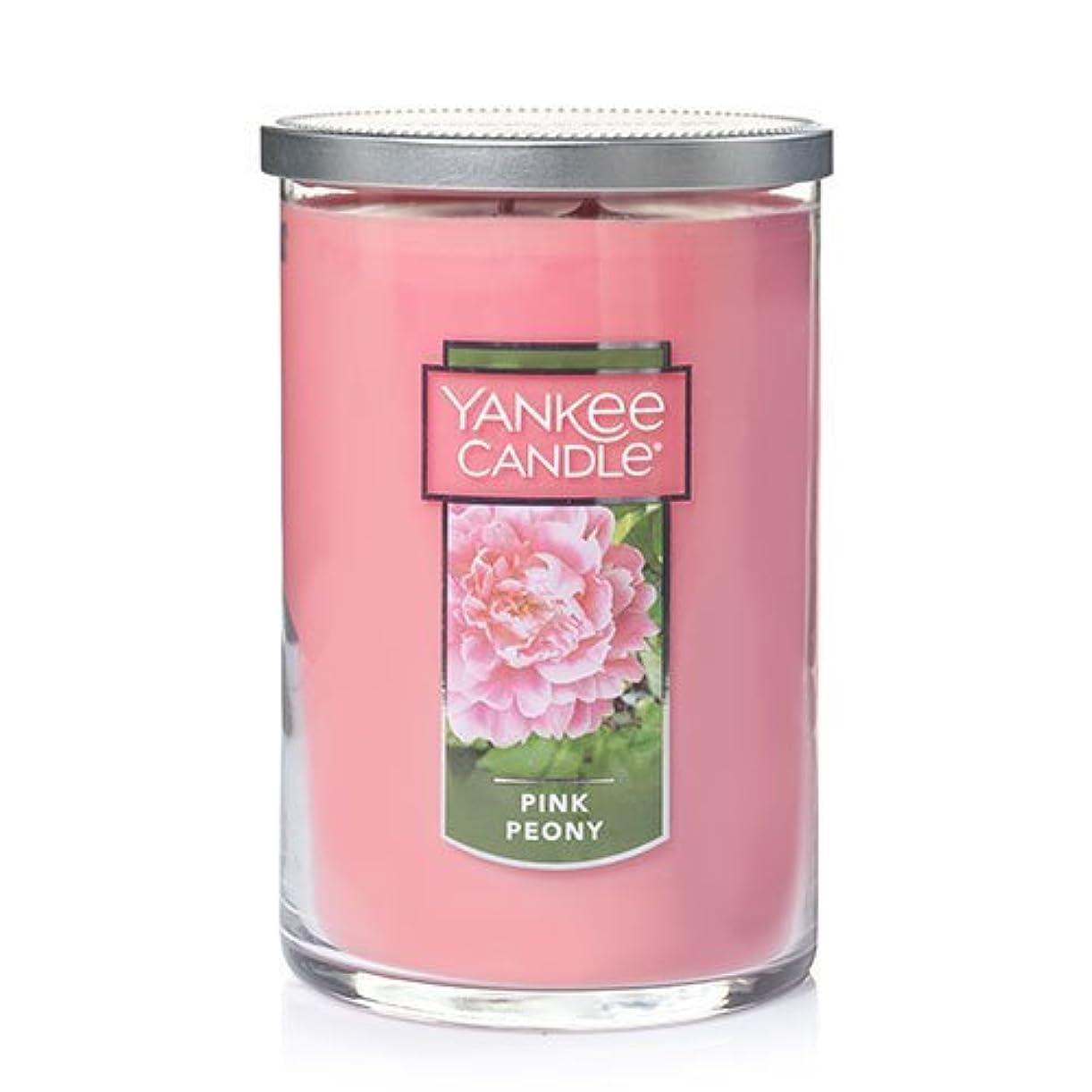 ボトルネックのホスト思春期Yankee Candle Companyピンク牡丹Large 2-wickタンブラーCandle , Food & Spice香り