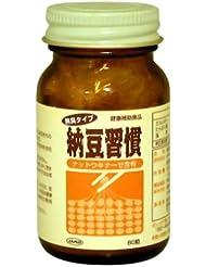 納豆習慣 ナットウキナーゼ含有