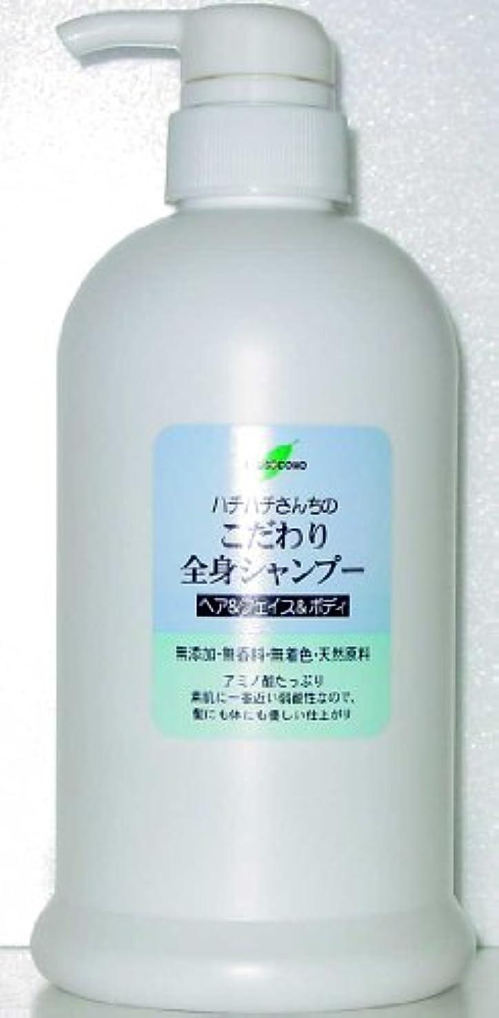 入浴ゼリー野望<プラスコモ>こだわり全身シャンプー(ポンプタイプ500ml)