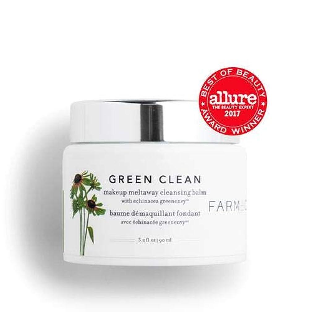 オゾンフライト時々時々FARMACY Green Clean Cleansing Balm(90ml) ファーマシー クレンジングバーム