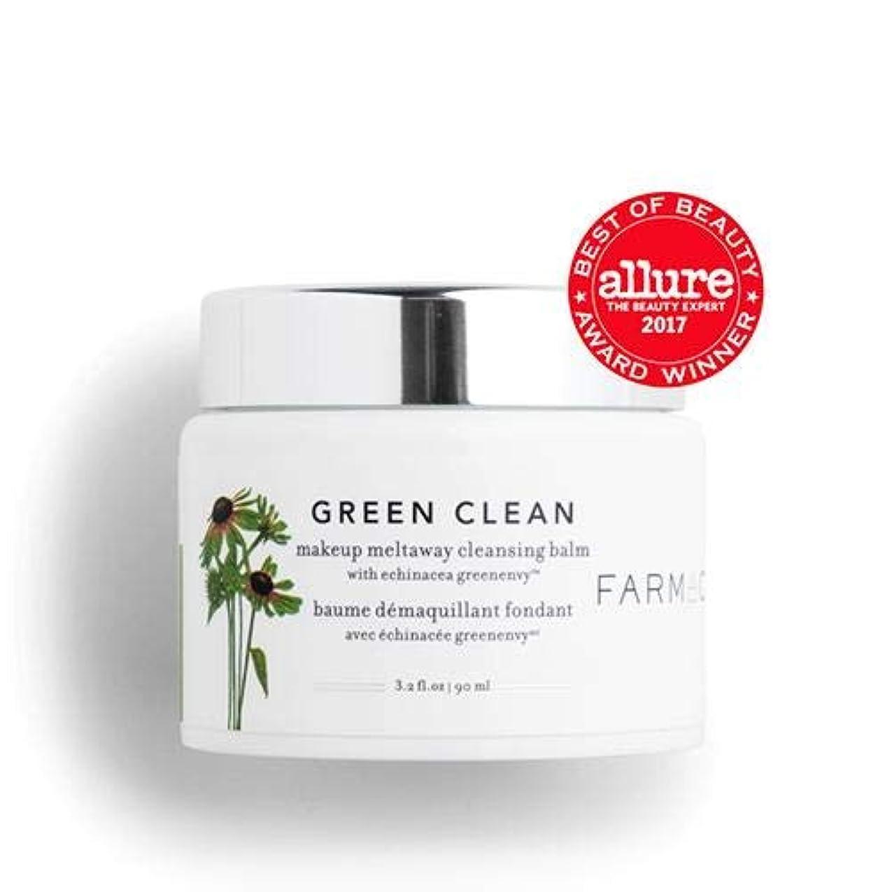 ウール雄大なアジテーションFARMACY Green Clean Cleansing Balm(90ml) ファーマシー クレンジングバーム