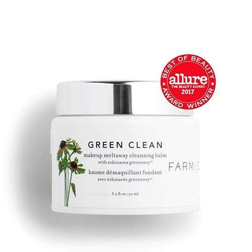コスト流行している振りかけるFARMACY Green Clean Cleansing Balm(90ml) ファーマシー クレンジングバーム