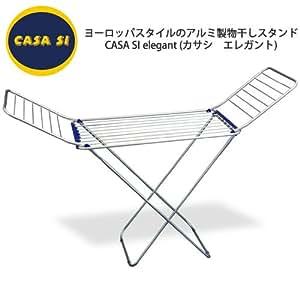 CASASI elegant 室内洗濯物干しスタンド アルミ 軽量 ヨーロッパ型 CS92730
