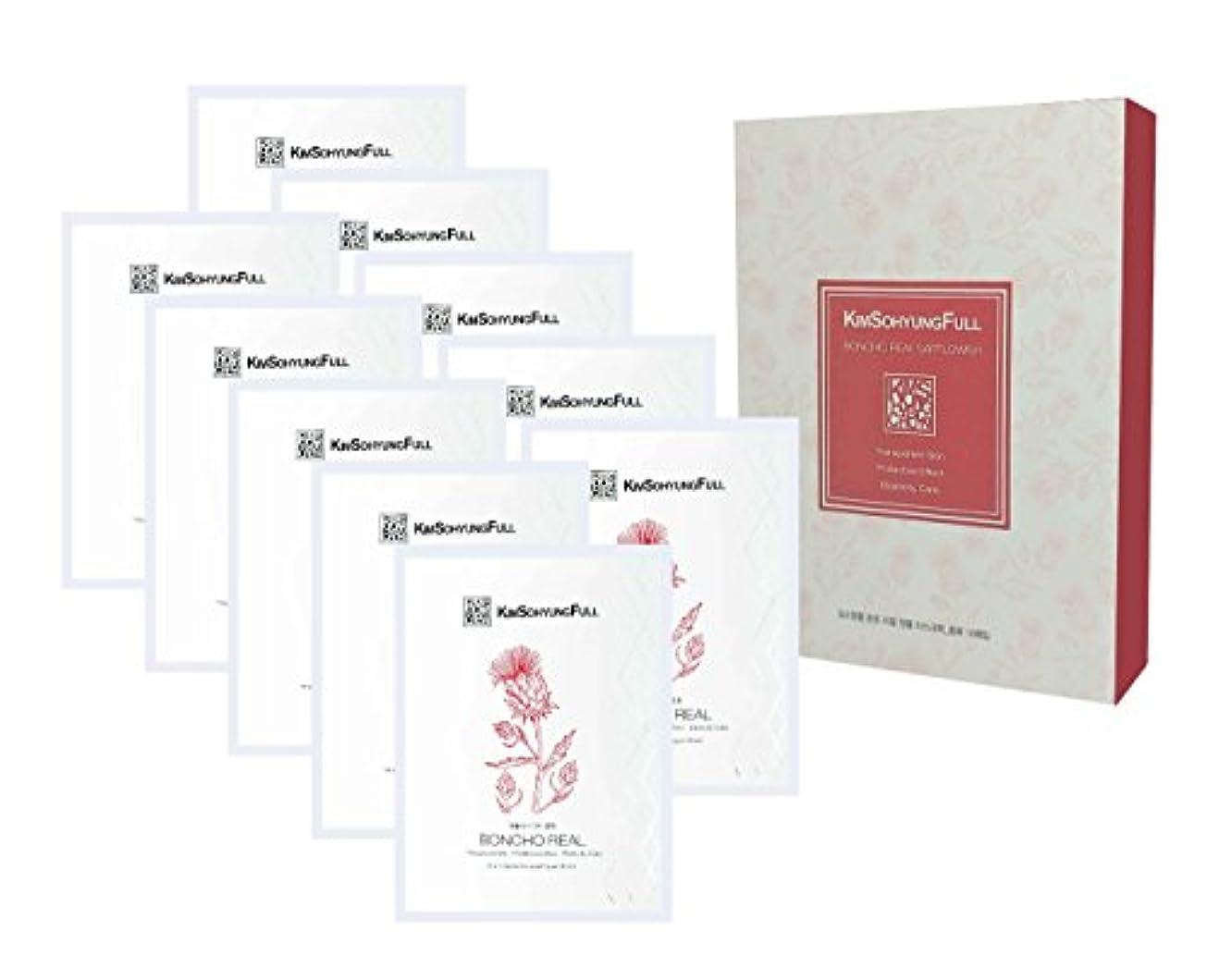 国籍キラウエア山付き添い人[ギムソヒョンフル] 本草 本物のべに花の花びらを使ったシートマスク10枚パック -本物のべに花の花びらを4%配合、革新的な3葬式の100%天然ボタニカルシート、23ml / 0.77液体オンス