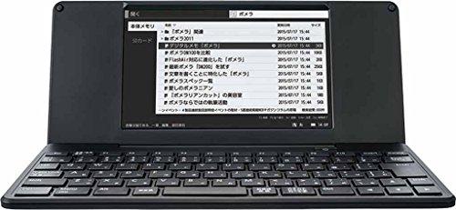 キングジム デジタルメモ ポメラ ブラック DM200