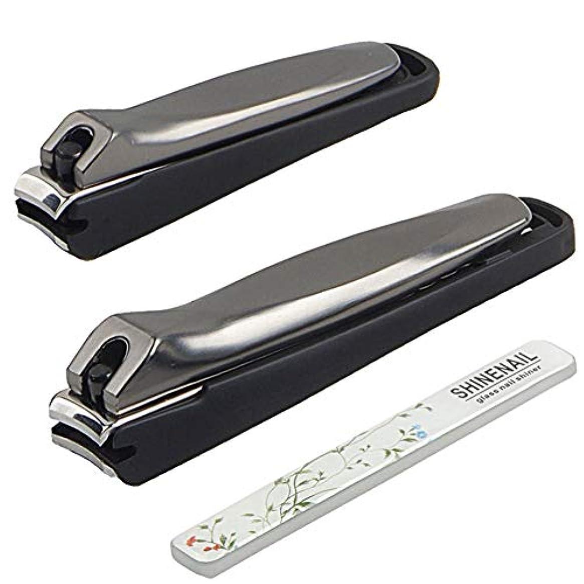 そっとどんなときもエピソードFLYMARK 爪切り ステンレス鋼製ツメキリ 飛び散り防止つめきり 高級 握りやすい 爪やすり付き 手足用 3本セット スパット切れる 収納袋付き (ブラック)