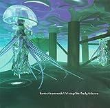 I Sing the Body Electro by Kurtis Mantronik (1998-09-01)