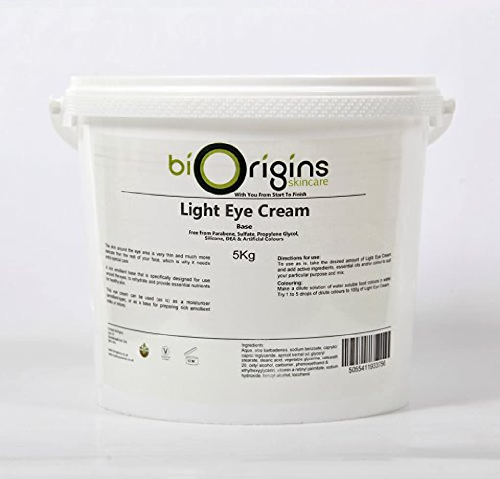 警戒近く前提条件Light Eye Cream - Botanical Skincare Base - 5Kg
